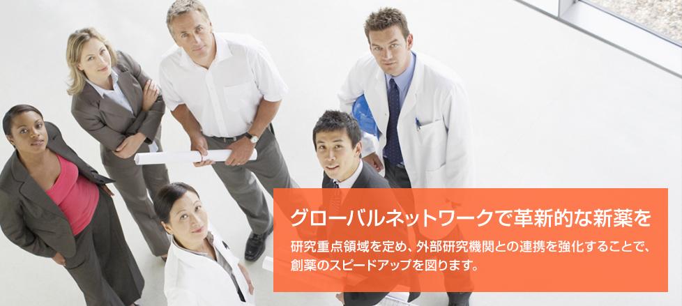 https://www.kyowa-kirin.co.jp/images/bg_top02.jpg